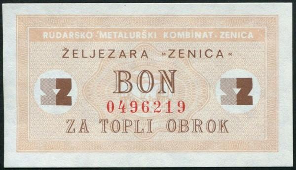 braun, Bon za topli obrok - (Sie sehen ein Musterbild, nicht die angebotene Banknote)