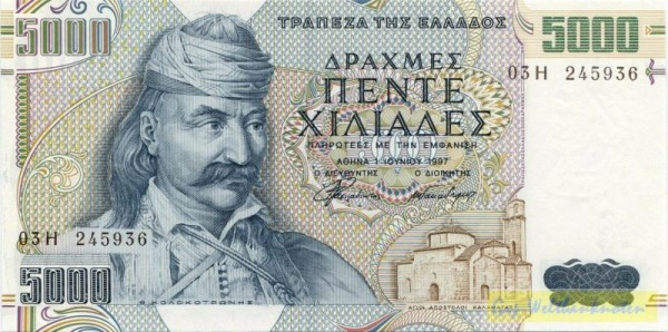 1.6.97 - (Sie sehen ein Musterbild, nicht die angebotene Banknote)