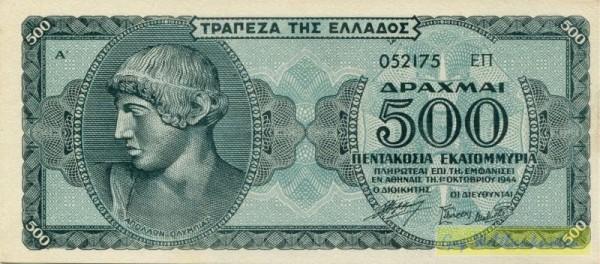 1.10.44, KN XX - (Sie sehen ein Musterbild, nicht die angebotene Banknote)