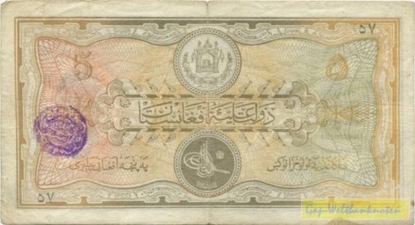 (1928) - (Sie sehen ein Musterbild, nicht die angebotene Banknote)