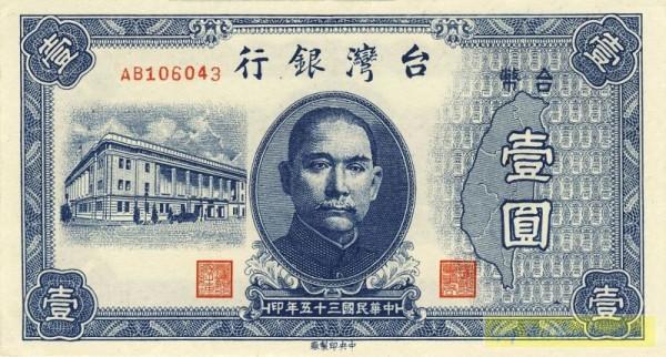 1946 - (Sie sehen ein Musterbild, nicht die angebotene Banknote)