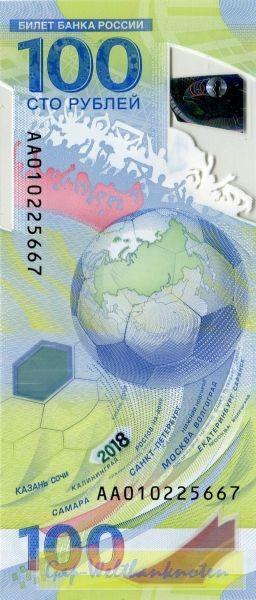 GA Fußball-WM 2018 - (Sie sehen ein Musterbild, nicht die angebotene Banknote)