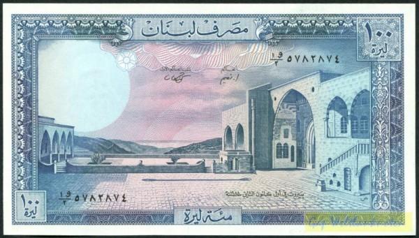1988 - (Sie sehen ein Musterbild, nicht die angebotene Banknote)