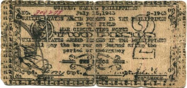 15.7.43 - (Sie sehen ein Musterbild, nicht die angebotene Banknote)