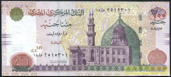 Us. 22; 165x74mm, 09,12 - (Sie sehen ein Musterbild, nicht die angebotene Banknote)