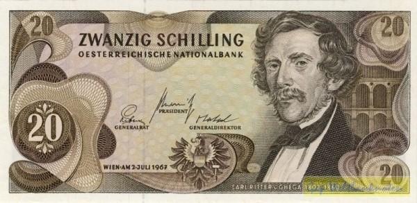2.7.67 - (Sie sehen ein Musterbild, nicht die angebotene Banknote)