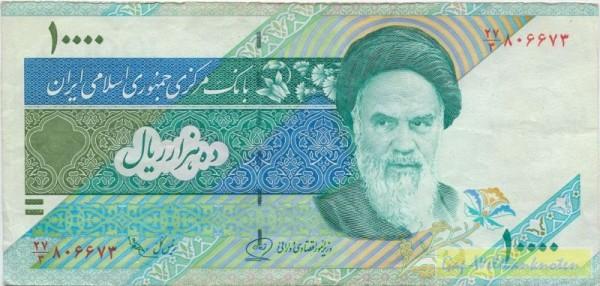 Us. 26 - (Sie sehen ein Musterbild, nicht die angebotene Banknote)