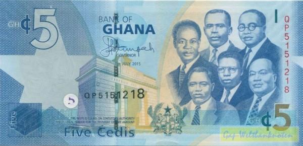1.7.15 - (Sie sehen ein Musterbild, nicht die angebotene Banknote)