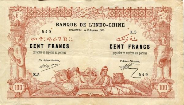 2.1.1920, 5mm Riß, s.III+ - (Sie sehen ein Musterbild, nicht die angebotene Banknote)