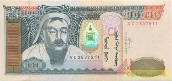 2002 - (Sie sehen ein Musterbild, nicht die angebotene Banknote)