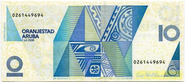 1.7.08 - (Sie sehen ein Musterbild, nicht die angebotene Banknote)