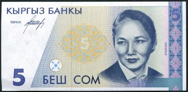 (1994) - (Sie sehen ein Musterbild, nicht die angebotene Banknote)