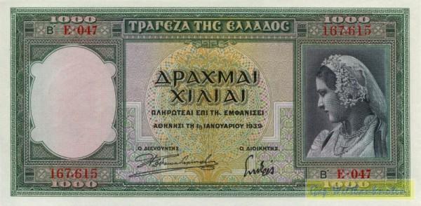 1.1.39 - (Sie sehen ein Musterbild, nicht die angebotene Banknote)