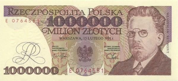 15.2.91 - (Sie sehen ein Musterbild, nicht die angebotene Banknote)