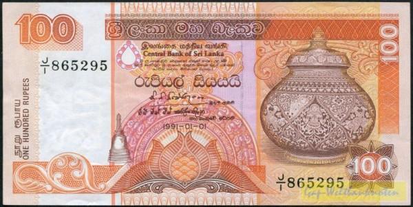 1.1.91, korrigierte Version - (Sie sehen ein Musterbild, nicht die angebotene Banknote)