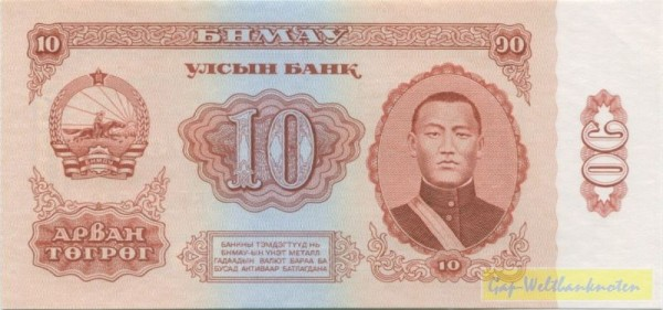 1966 - (Sie sehen ein Musterbild, nicht die angebotene Banknote)