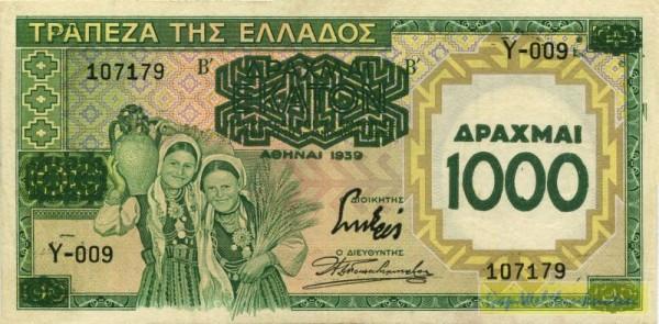 1939, Üdr. auf #108, entw. - (Sie sehen ein Musterbild, nicht die angebotene Banknote)