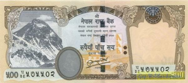Us.19, mit Datum 2012 - (Sie sehen ein Musterbild, nicht die angebotene Banknote)