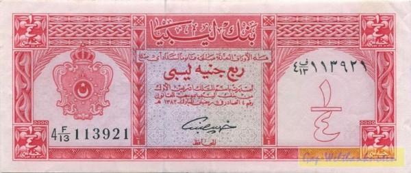L1963, 2. Ausgabe - (Sie sehen ein Musterbild, nicht die angebotene Banknote)