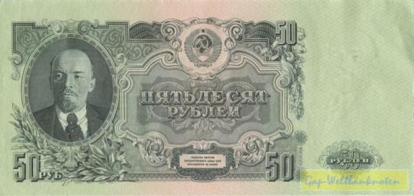 1947, links 7 Bänder - (Sie sehen ein Musterbild, nicht die angebotene Banknote)