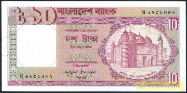 Sf. durchgeh., Us.G3, X KN - (Sie sehen ein Musterbild, nicht die angebotene Banknote)