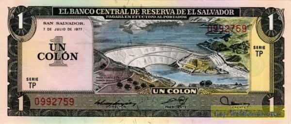 7.7.77 - (Sie sehen ein Musterbild, nicht die angebotene Banknote)