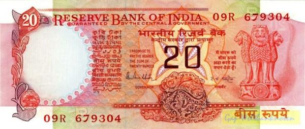 Us. 85, B - (Sie sehen ein Musterbild, nicht die angebotene Banknote)