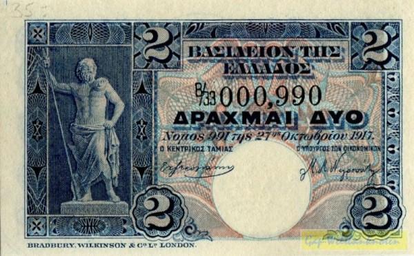 27.10.17, blau - (Sie sehen ein Musterbild, nicht die angebotene Banknote)