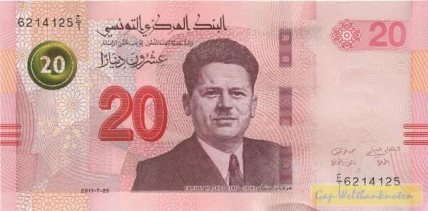 25.7.17 - (Sie sehen ein Musterbild, nicht die angebotene Banknote)