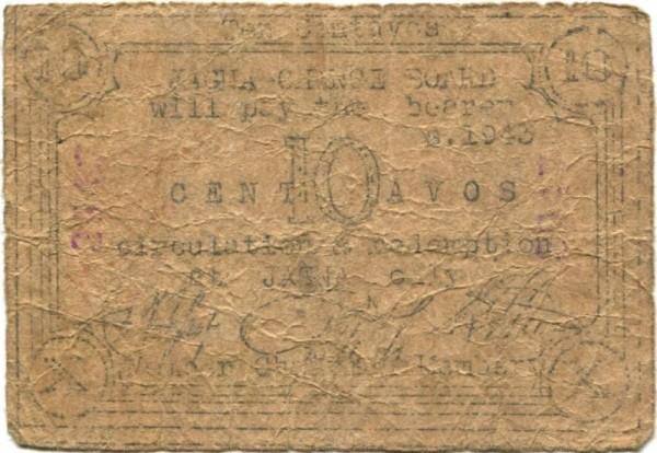 1943, braunes Papier  - (Sie sehen ein Musterbild, nicht die angebotene Banknote)