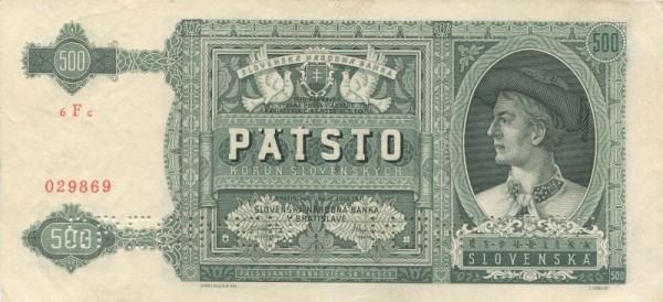 12.7.41 - (Sie sehen ein Musterbild, nicht die angebotene Banknote)