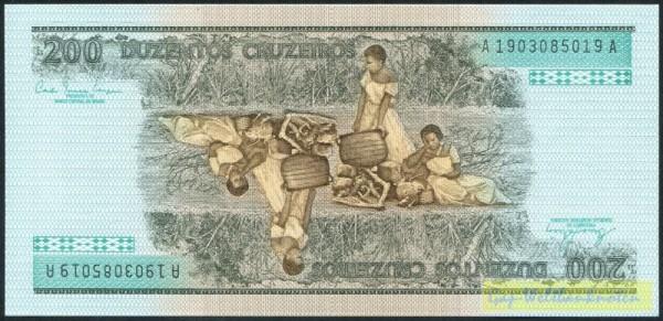 Us. 20, S. 1-2996 - (Sie sehen ein Musterbild, nicht die angebotene Banknote)