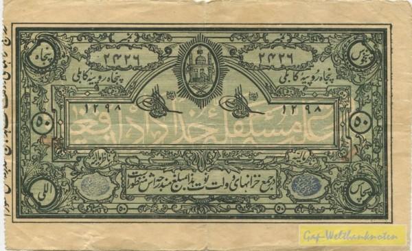 - (Sie sehen ein Musterbild, nicht die angebotene Banknote)