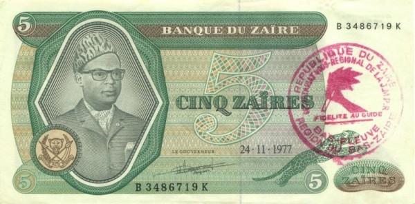 24.11.77 - (Sie sehen ein Musterbild, nicht die angebotene Banknote)