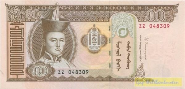 2013, ZZ KN = Ersatznote - (Sie sehen ein Musterbild, nicht die angebotene Banknote)