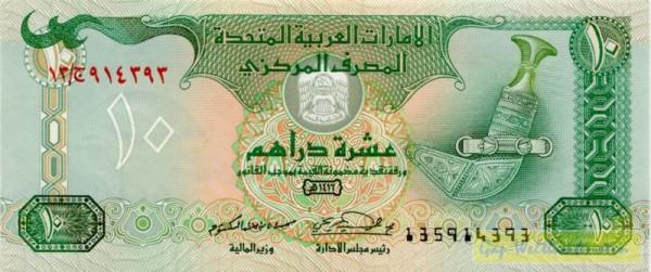 1995 - (Sie sehen ein Musterbild, nicht die angebotene Banknote)