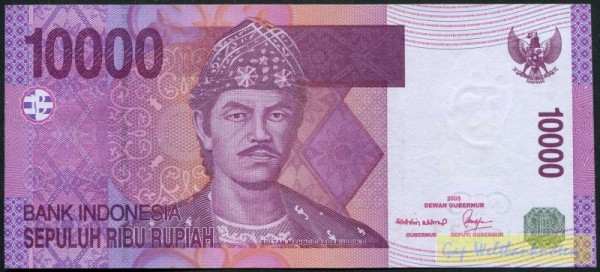 2005/2006 - (Sie sehen ein Musterbild, nicht die angebotene Banknote)