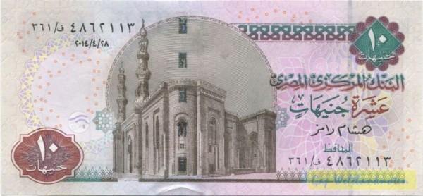 Us. 23; 14 - (Sie sehen ein Musterbild, nicht die angebotene Banknote)