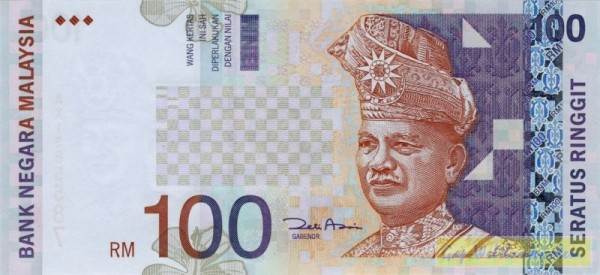 Us. Aziz waagrecht - (Sie sehen ein Musterbild, nicht die angebotene Banknote)