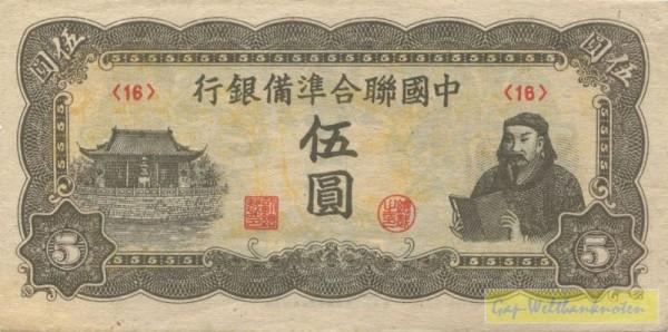 oD, o. Wz., SIegel li 7 mm - (Sie sehen ein Musterbild, nicht die angebotene Banknote)