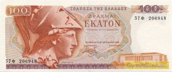 Sf. schmal, mit Λ. rs unten - (Sie sehen ein Musterbild, nicht die angebotene Banknote)