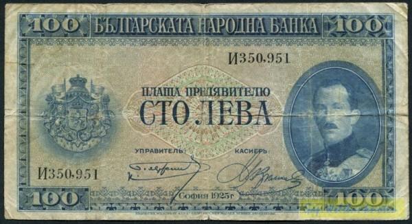 1925 - (Sie sehen ein Musterbild, nicht die angebotene Banknote)