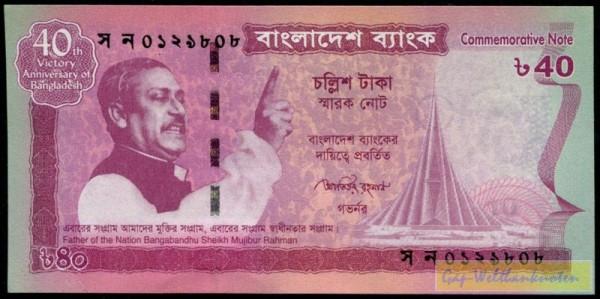 2011, GA (Unabh.) - (Sie sehen ein Musterbild, nicht die angebotene Banknote)