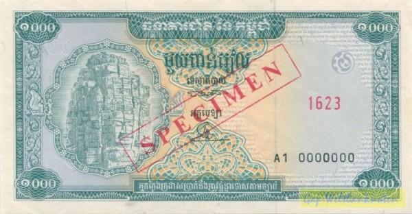 oD, SPECIMEN - (Sie sehen ein Musterbild, nicht die angebotene Banknote)