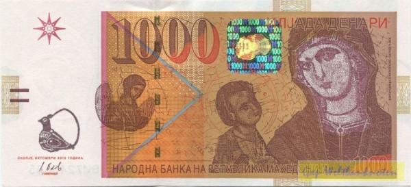 Oktober 2013 - (Sie sehen ein Musterbild, nicht die angebotene Banknote)