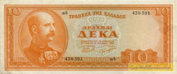 15.5.54 - (Sie sehen ein Musterbild, nicht die angebotene Banknote)