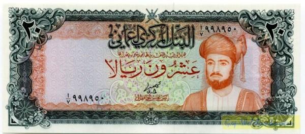 (1977) - (Sie sehen ein Musterbild, nicht die angebotene Banknote)