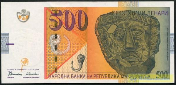 8.9.96 - (Sie sehen ein Musterbild, nicht die angebotene Banknote)
