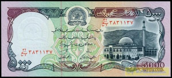 SH1372, Us. 5 - (Sie sehen ein Musterbild, nicht die angebotene Banknote)