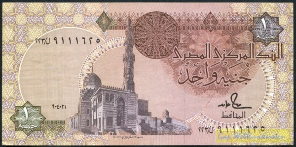Us. 18; 90, 91, Schrift-Sf. (pos.) - (Sie sehen ein Musterbild, nicht die angebotene Banknote)